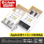 MFi Apple認証 カールコード ライトニング ケーブル 2本セット(白と黒)送料込み zakka63