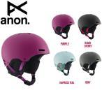 ANON アノン Greta Helmet レディース ヘルメット プロテクター スノーボード