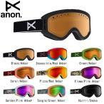 アノン ANON ASIAN FIT KIDS ANON TRACKER GOGGLE キッズ 子供用 スノーゴーグル スノーボード スキー ゴーグルバッグ付属