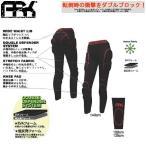 ARK エーアールケー  Child Hip Protector キッズヒッププロテクター 子供用 スノーボード