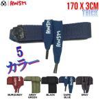 【AWSM】MUTANT BELT THICK 幅広タイプ  ベルト シューレースベルト ひも  スノーボード スケート 全長約150cm太い部分3cm幅 シューレース部分2cm幅
