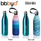 ビービービーワイオー bbbyo フューチャーボトル ステンレスボトル 水筒 保温 保冷 カバー付き ウォーターボトル 500ml 2カラー Future Bottle
