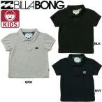 BILLABONG ビラボン Polo ボーイズポロシャツ キッズ 子供用 半袖 90-150