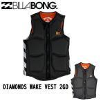 ビラボン BILLABONG 2020春夏 DIAMONDS WAKE VEST 2GD メンズ ウエイクベスト ライフジャケット ジップアップ 【正規品】
