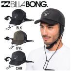 ビラボン BILLABONG メンズ サーフ キャップ 帽子 サーフィン 水陸両用 海 アウトドア キャンプ