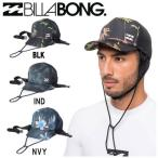 ビラボン BILLABONG メンズ SUBMERSIBLE CAP サーフキャップ 帽子 サーフィン 水陸両用 海 アウトドア キャンプ