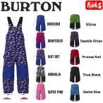 BURTON バートン MS MAVEN BIB PT ボーイズスノーボードパンツ キッズ スノーパンツ スノーウエア ウェア  子供用長ズボン つなぎ