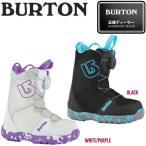 BURTON バートン GROM BOA キッズ ボーイズ ガールズ スノーブーツ スノーボード 子供用 ブーツ 靴 BURTON JAPAN 正規品