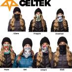 セルテック CELTEK Ws Tubular レディーススノーフェイスマスク スノーボード