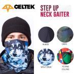 セルテック CELTEK STEP UP NECK GAITER メンズ スノーネックウォーマー スノーボード