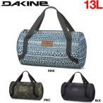 DAKINE ダカイン STASHABLE DUFFLE 33L メンズダッフルバッグ ボストンバッグ ドラムバッグ ポケッタブル