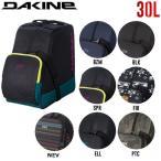 DAKINE ダカイン Boot Bag 30L メンズブーツケース スノーボード バッグ
