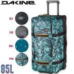 DAKINE ダカイン SPLIT ROLLER キャリーバッグ キャリーケース ビジネス 旅行 アウトドア トラベル用品 BAG 85L