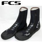 FCS ウインターブーツ STW2 サーフブーツ ジャージ素材 サーフィン StormTrooper Winter Bootie 5mm 23cm〜28cm