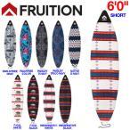 FRUITION フリュージョン マイクロファイバーボードケース  サーフボードケース ソフトケース ショートボード用 60 Short サーフィン