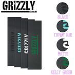 グリズリー GRIZZLY スケボー デッキテープ スケートボード SKATEBOARD Stamp Griptape 23×84cm