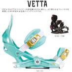 ナウ NOW VETTA レディースビンディング スノーボード 特典あり バイン ヴェッタ