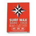 【SRS WAX】Surf Wax Warm Cold サーフィン/純国産 サーフワックスワーム コールド