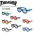 スラッシャー THRASHER サングラス レギュラーレンズ  for KIDS 8カラー