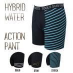 TOOLS トゥールス HYBRID WATER ACTION PANT ウォーターアクションパンツ インナーパンツ サーフィン