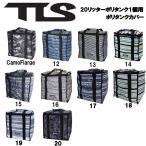 トゥールス TOOLS ツールス TLS POLYTANK COVER ポリタンクカバー ケース 20L ポリタンク 1個用