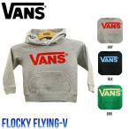 VANS バンズ Flocky FlyingV Boys Pull Over Hooded Sweat ボーイズ長袖パーカー プルオーバーパーカー キッズスウェット