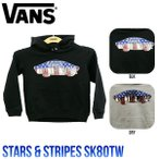 VANS バンズ Stars & Stripes SK8OTW Boys Pull Over Hooded Sweat ボーイズ長袖パーカー プルオーバーパーカー キッズスウェット