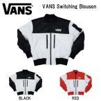 バンズ VANS メンズ ブルゾン ジャケット アウター 長袖 トップス VANS Switching Blouson