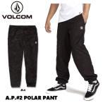 ボルコム VOLCOM A.P.2 POLAR PANT メンズ レディース ジョガーパンツ フリースパンツ ロングパンツ スウェットパンツ  【正規品】