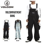 ボルコム VOLCOM VOLCOMPARTMENT DUNG メンズ  ストレッチ デニム オーバーオール つなぎ カバーオール S/M L/XL 2カラー 【正規品】