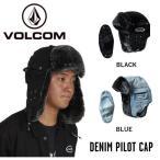 ボルコム VOLCOM PARTMENT DENIM PILOT CAP  パイロット キャップ デニム ボア 帽子 耳あて イヤーフラップ  S/M  L/XL 2カラー【正規品】