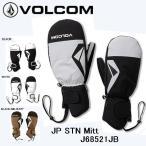 ボルコム VOLCOM 2020-2021 JP STN MITT メンズ レディース ミトングローブ J68521JB スノーボード スキー  手袋 ミトングローブ【正規品】