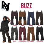 特典あり AA HARD WEAR ダブルエーハードウェア Buzz Pants メンズスノーパンツ スノーボードウェア ウエアー スノボ 長ズボン