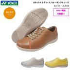 ヨネックス/ウォーキングシューズ/レディース/靴/LC75