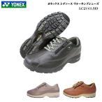 ショッピングウォーキングシューズ ヨネックス ウォーキングシューズ レディース 靴 LC21 LC-21【ブラック】 3.5E パワークッション YONEX Power Cushion Walking Shoes