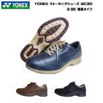 ショッピングウォーキングシューズ ヨネックス ウォーキングシューズ メンズ 靴/MC30/MC-30 パワークッション YONEX