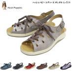 ハッシュパピー/サンダル/L-71N/L71N/靴/レディース/全5色/大塚製靴/Hush Puppies