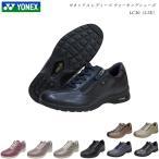 ショッピングウォーキングシューズ ヨネックス パワークッション ウォーキングシューズ レディース 靴【LC30】【LC-30】【カラー8色】【3.5E】YONEX Power Cushion Walking Shoes