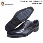 ハッシュパピー/靴/メンズ/ビジネス/M0278/M-0278/3E/ブラック/撥水天然皮革/大塚製靴 /Hush Puppies