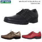 ショッピングウォーキングシューズ ヨネックス ウォーキングシューズ レディース 靴/LT01N/LT-01N/全3色/YONEX/パワークッション