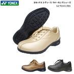 Yahoo!健歩館ヤフー店ヨネックス ウォーキングシューズ レディース 靴【LC72】【LC-72】【カラー全3色】【3.5E】パワークッションYONEX Power Cushion Walking Shoes