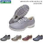 ヨネックス ウォーキング シューズ パワークッション レディース LC21 3.5E YONEX Power Cushion Walking Shoes