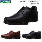 ヨネックス ウォーキングシューズ メンズ 靴【MT09】MT-09 パワークッション スーパーレザー