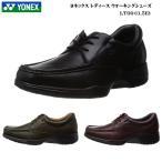 ショッピングウォーキングシューズ ヨネックス ウォーキングシューズ レディース 靴【LT09 LT-09】【全3色】 パワークッション スーパーレザー