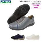 ショッピングヨネックス ヨネックス/ウォーキングシューズ/レディース/靴/LC75/LC-75/カラー3色/3.5E/パワークッション/YONEX Power Cushion Walking Shoes