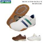 Yahoo!健歩館ヤフー店【ヨネックス】【ウォーキングシューズ】【MC32N】【MC-32N】【全3色】【メンズ】【靴】【YONEX】【パワークッション】