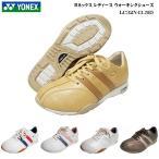 ショッピングウォーキングシューズ ヨネックス パワークッション ウォーキングシューズ レディース 靴/LC32N/LC-32N/カラー全5色/3.5E/YONEX