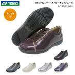 ショッピングウォーキングシューズ ヨネックス ウォーキングシューズ レディース 靴/LC75/LC-75/カラー全6色/3.5E/YONEX/パワークッション