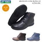 ショッピングウォーキングシューズ ヨネックス ウォーキングシューズ レディース 靴/LC76  LC-76/3色/ ヨネックス パワークッション/YONEX ブーツ