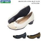 ショッピングウォーキングシューズ ヨネックス ウォーキングシューズ レディース 靴/LC77/LC-77/カラー全3色/3.5E/YONEX/パワークッション